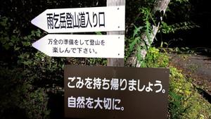 20121020_080103_r_2